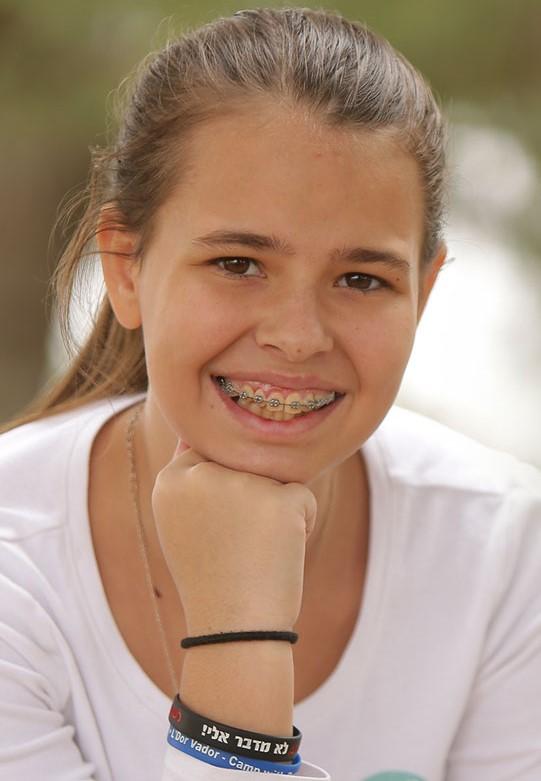 Dana Levy (16), Venezuela