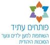 Social_Youth_Futures_logo