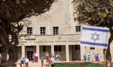 בניין המוסדות הלאומיים במיני ישראל