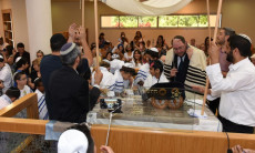 A Modern orthodox Bar Mitzvah for the deaf (Young Israel movement project)