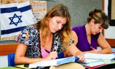 Aliyah ulpan Raanana classroom
