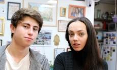 קרולינה ריינגולד בוגרת סלה מיר ומדריכה של חניך סלה מיר נתן מיגירוב