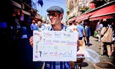 One Wish Jerusalem