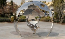 """""""Jerusalem: The Center of the World"""" - sculpture in honor of Eran Laor, unsung hero of The Jewish Agency - in the center of Jerusalem - opposite the Tower of David and Mamilla Mall."""