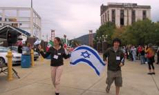 """אופק - שליחות קהילתית בקהילות יהודיות בחו""""ל"""