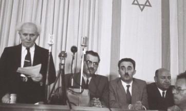 20 малоизвестных фактов из истории Израиля