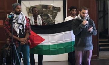 """""""נתלו ברחבי הקמפוס דגלי פלסטין"""""""