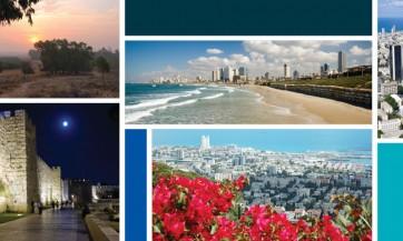 20 фактов об израильских городах