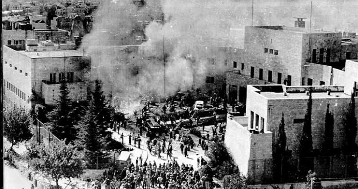 פיצוץ בבנייני המוסדות הלאומיים