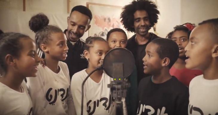 מקהלת הילדים העולים מאתיופיה מארחת את קפה שחור חזק
