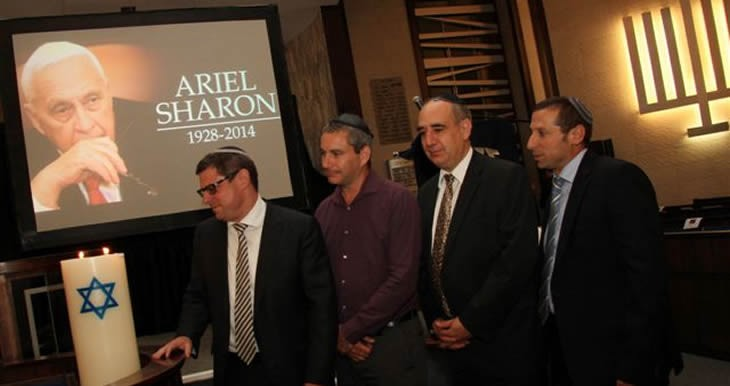 At the Ariel Sharon Memorial, dignitaries pay their respect.