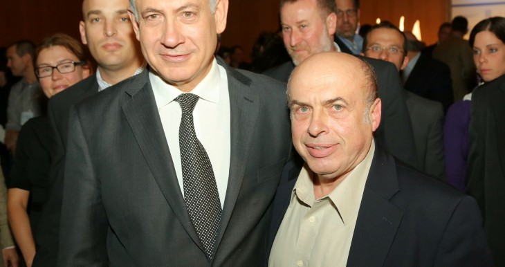 Prime Minister Benjamin Netanyahu and Chairman of the Executive of The Jewish Agency for Israel Natan Sharansky attend the closing plenary of the strategic planning summit of the Government of Israel-Jewish world joint initiative.
