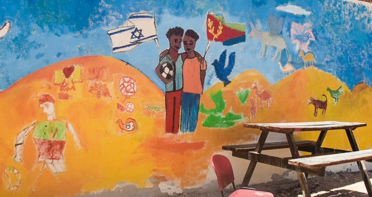 Wall mural at Tikkun Olam, the school and boarding facility for Eritrean refugees at The Jewish Agencys Nitzana Educational Eco-Village