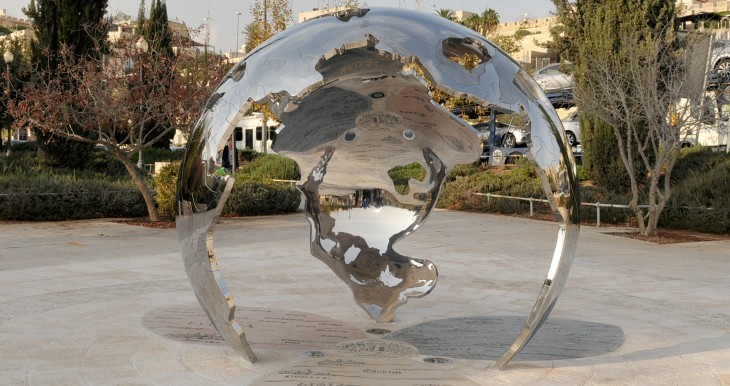 """Jerusalem: The Center of the World"" - sculpture in honor of Eran Laor, unsung hero of The Jewish Agency - in the center of Jerusalem - opposite the Tower of David and Mamilla Mall."