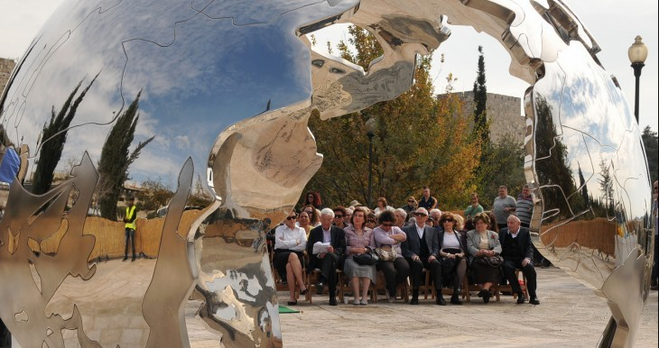 "The inauguration of ""Jerusalem: The Center of The World"" in Teddy Park, in honor of Eran Laor, one of The Jewish Agency's unsung heroes."
