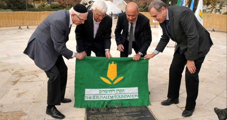 Inauguration of the newest landmark in Teddy Park, Jerusalem: Laor's brothers-inlaw, Benjamin Weiss and Albert Wajs, with The Jerusalem Foundation's Daniel Mimran and Mark Sofer.