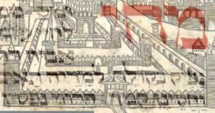 סליחות - סיור בין פיוטי הסליחות בירושלים  Slichot prayers