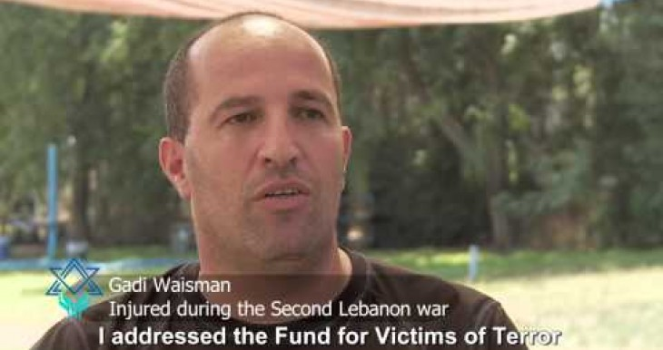 The Jewish Agency for Israel's Fund for Victims of Terror