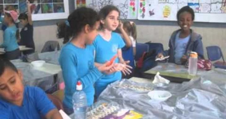 """ביה,ס לאמנויות """"אפיק""""  באר שבע יום יהודי גלובאלי 17/11/13"""