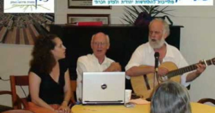 אנא בכוח - בית קהילה ניגון הלב נהלל Ana Bekoach
