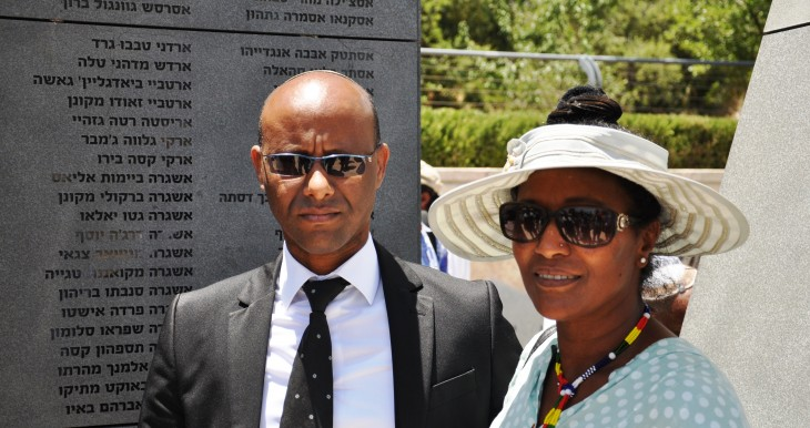 Ester Eyuv and member of the knesset Shimon Solomon at the Monument in Memory of the victims at Mount Herzl