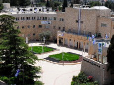 The Jewish Agency Building