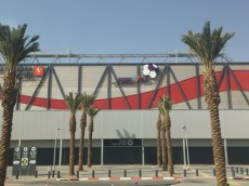 Beer Sheva Turner Stadium