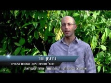 שותפות ביחד - מרכז יזמות סטודנטים מטה יהודה