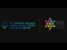 MACCABIM - Community Leadership in a wide Jewish context
