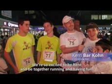 BEIT SHEMESH RACE 2013