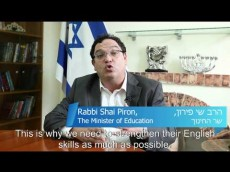 Talma - Israel Program for Excellence in English