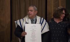 Hebrew Union College - Israeli Rabbinic Program