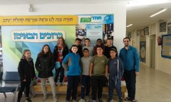 G2's Global Israel Experience -Day 4
