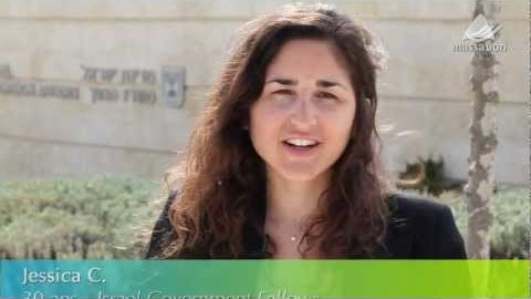 Massa-Stages & Experiences Professionelles en Israel