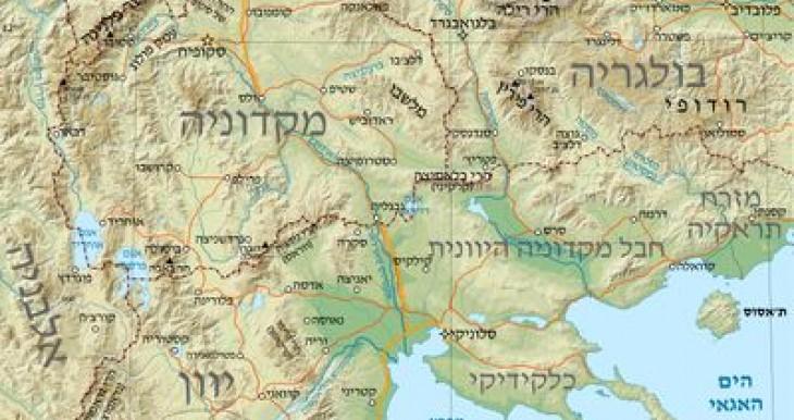מפת מקדוניה