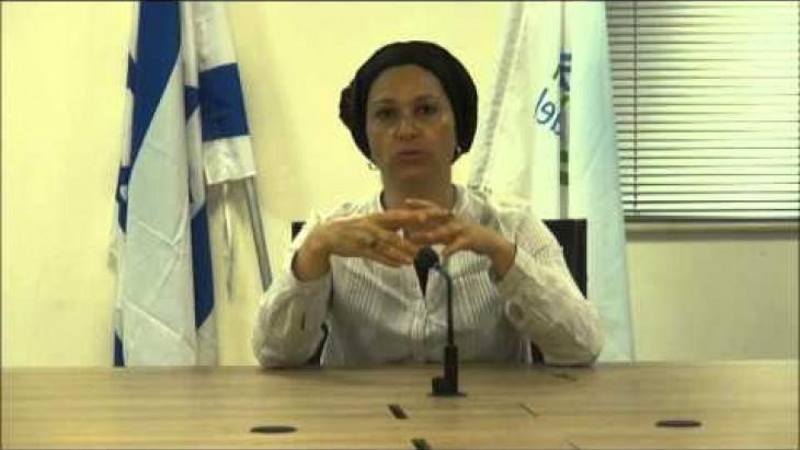 Créer une entreprise en Israel