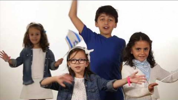 Israel Clip Enfants Cérémonie des olim 2015