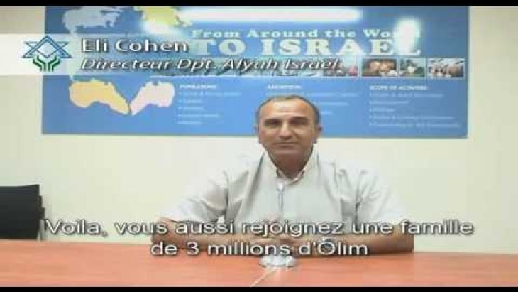 Alyah 2009 - Bénédiction des olim
