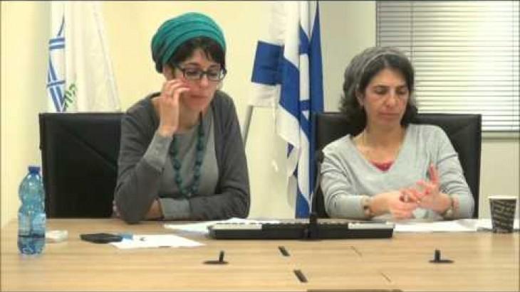 Le système scolaire en Israël 15 02 2014