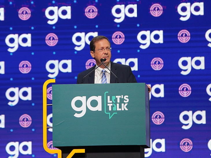 Isaac Herzog at the General Assembly of the Jewish Federation of North America