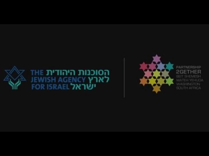 MACCABIM - Community Leadership in a wide Jewish context