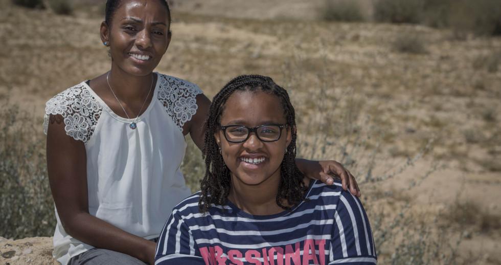 Tzila and Liron, Youth Futures
