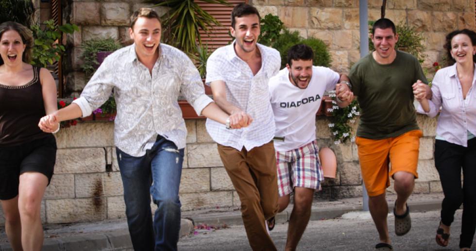 Aliyah Ulpan Etzion