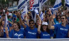 """שליחות בחו""""ל עם הסוכנות היהודית, תמונה ראשית"""