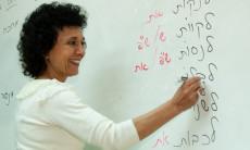 Hamorah Sigal Reuveni clarifying a point of Hebrew grammar to class Aleph-3 at the Ulpan Etzion Absorption Center at Beit Canada in Jerusalem
