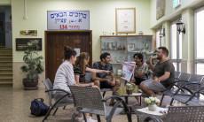 Ulpan Etzion Jerusalem 2016