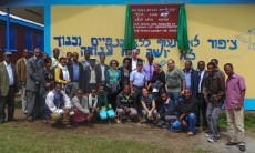 Jewish Agency Chairman Natan Sharansky and Aliyah officials in Gondar Province, Ethiopia