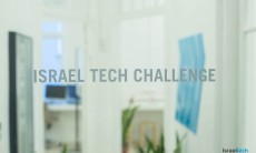 Israel Tech Challenge offices in Tel Aviv