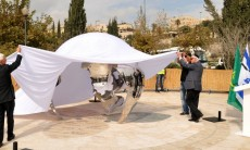"""In her absence, the sculpture was unveiled by Helen Stone-Laor's (z""""l) brothers Albert Wajs and Benjamin Weiss."""