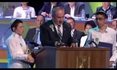 חידון התנ''ך העולמי לנוער יהודי 2015